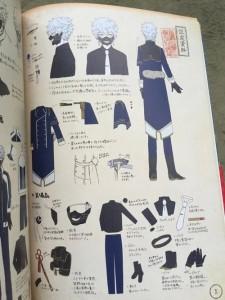 cosplay plan